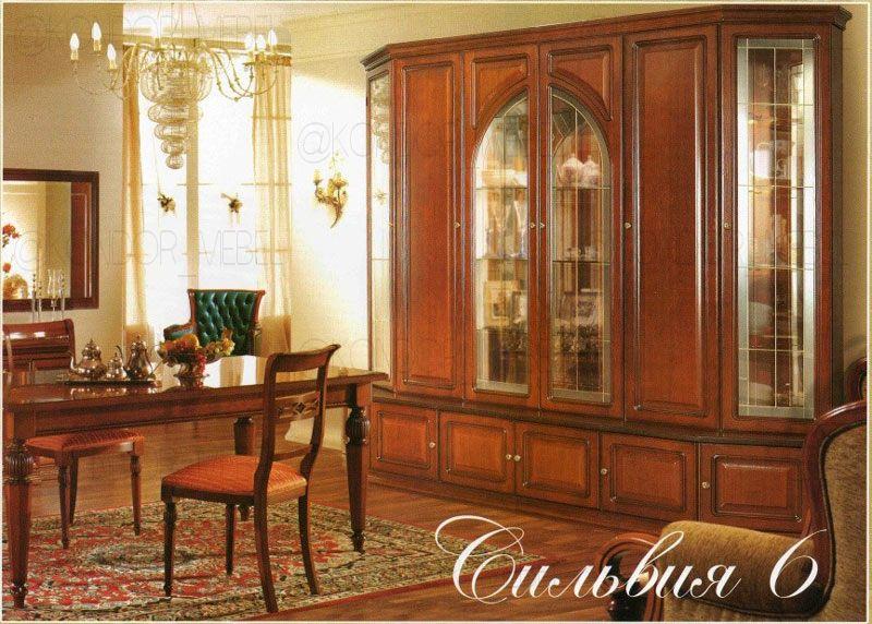 Классическая Мебель Для Гостиной В Москве
