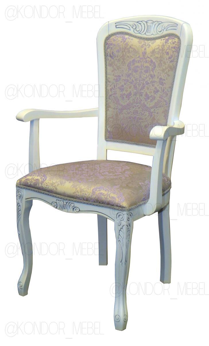 Кресло Алекса кабриоль