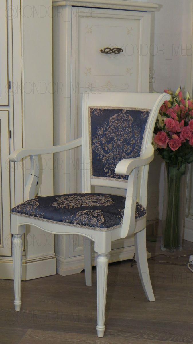Кресло Паоло Т2